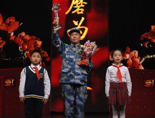 李文波_2012年度感动中国十大人物 李文波