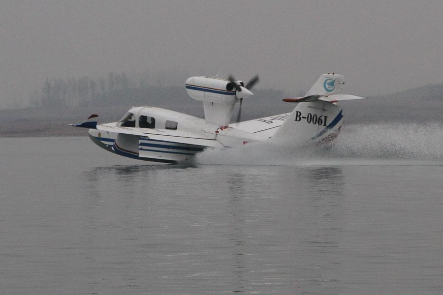 任海鸥300水陆两栖飞机首飞和首席试飞员