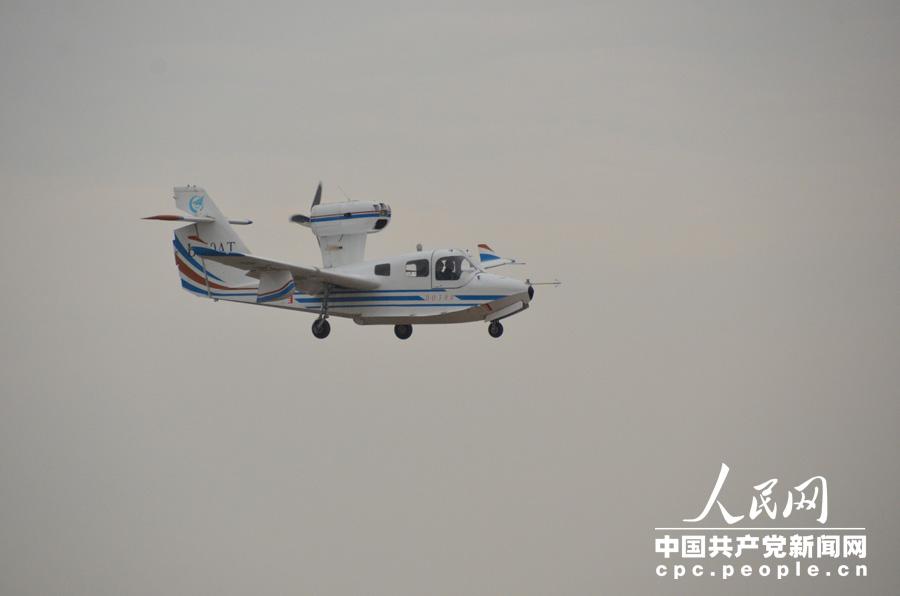 新研制的海鸥300水陆两栖飞机正在进行验证试飞