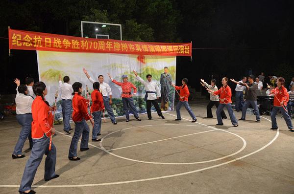 江西省樟树市开展纪念抗日战争暨世界反法西斯