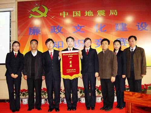 湖北省地震局政策法规处褚鑫杰:潜心学法 矢志