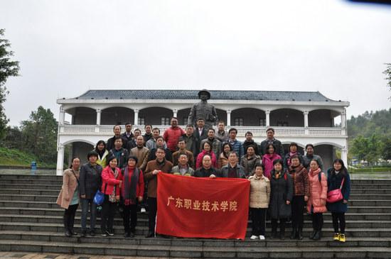 广东职业技术学院组织教工党支部书记、组织员赴韶关开展爱国主义教育活动