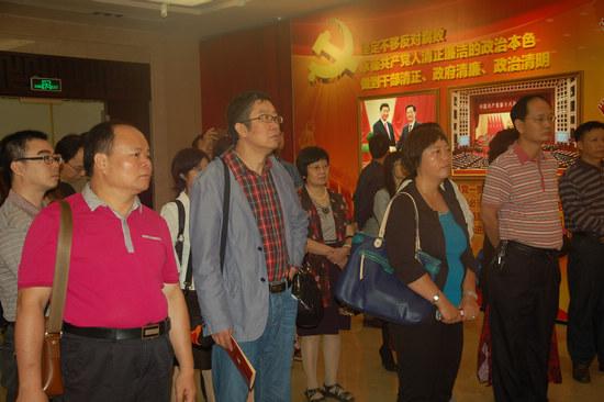 广东职业技术学院组织全体中层干部、重点岗位人员前往广东省反腐倡廉教育基地进行廉政教育