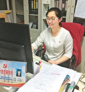 北京市马家堡街道时代风帆楼宇党委专职副书记韩青