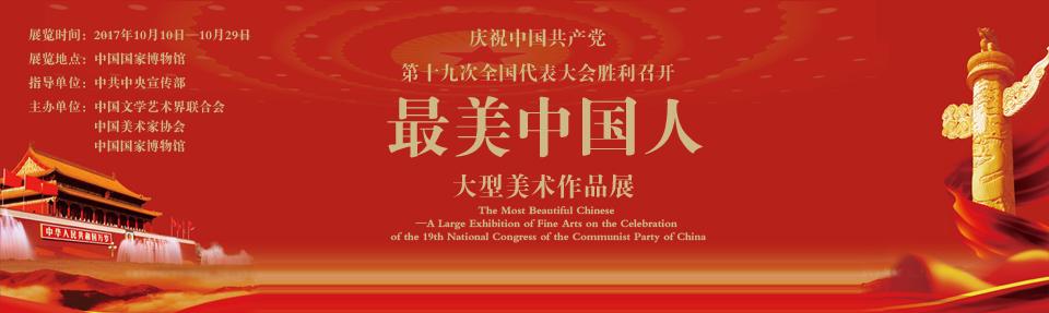 伟大复兴中国梦的政治高度,紧紧围绕建设社会主义文化强国的战略目标