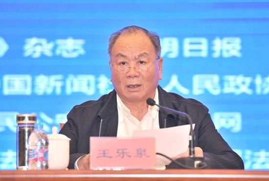 中国法学会举办学习贯彻党的十九大精神专题报告会