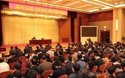 中组部理论学习中心组举办学习报告会