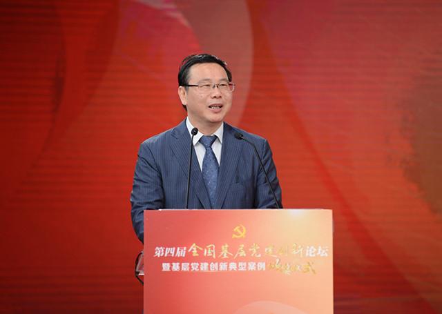 中央党史研究室副主任冯俊讲话