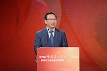 中央党史研究室副主任冯俊