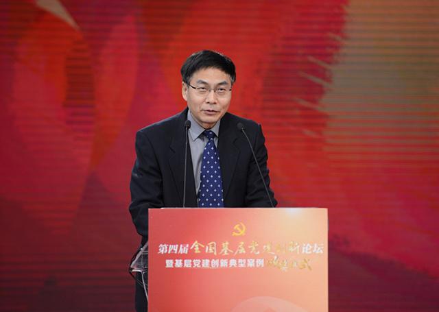 中国组织人事报社长张宝忠宣布获奖名单