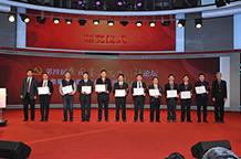 罗华、刘靖北为获奖单位代表颁奖