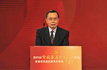 全国党建研究会顾问、原副会长、中央党校教授卢先福