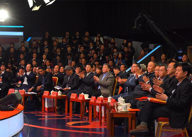 第四届全国基层党建创新案例颁奖仪式现场