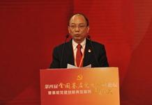 中国南方电网有限责任公司党校副校长、培训中心副主任吕益华