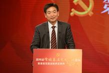 中国浦东干部学院院务委员、科研部主任刘靖北