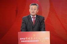 中央党史研究室第三研究部副主任张士义