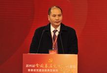 """湖南长沙县委组织部副部长、基层办主任、""""两新""""工委书记骆从辉"""