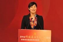 陕西省石泉县委常委、组织部长周瑞玲