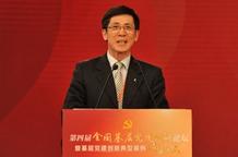 中国浦东干部学院马克思主义教研部主任、教授于洪生
