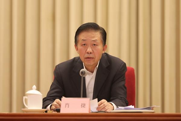 中央国家机关党的工作会议召开