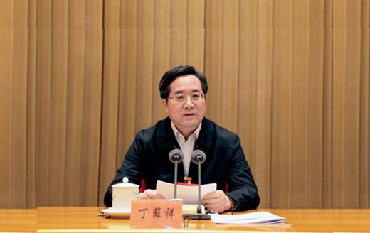丁薛祥在中央直属机关党的工作会议暨纪检工作会议上的讲话