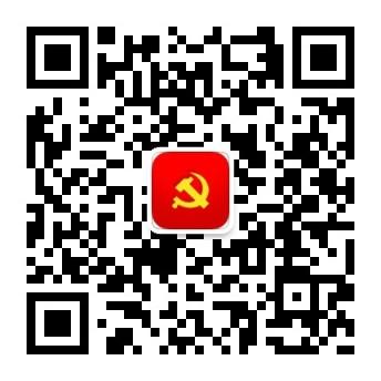 """微信""""扫一扫""""添加""""人民党建云"""""""