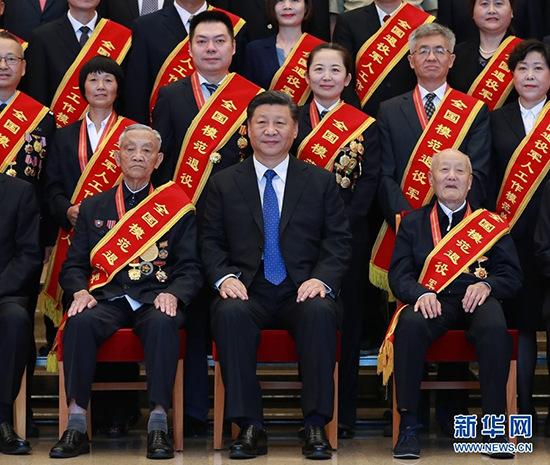 中国共产党为什么要开展党内集中教育?