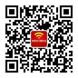 """人民网:安徽太湖党校:""""五个结合""""扎实推进学习型党组织建设"""