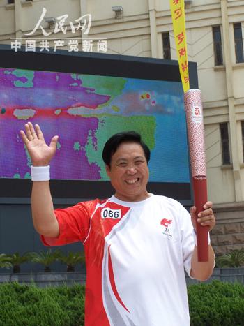 孟庆喜/担任2008北京奥运火炬手的孟庆喜。