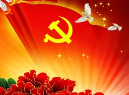 """中国作家协会网_""""党旗礼赞""""征文--党建--中国共产党新闻-人民网"""
